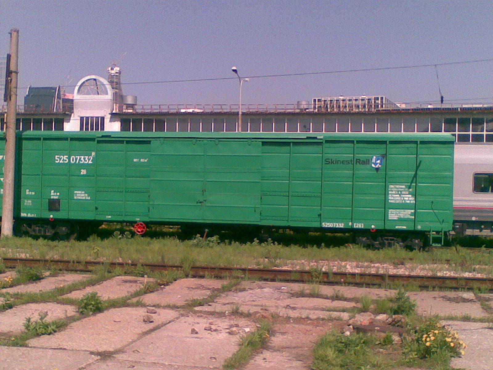 vagon-servis-trans
